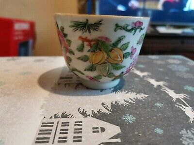 £12.99 • Buy Antique Chinese Famille Rose Tea Bowl