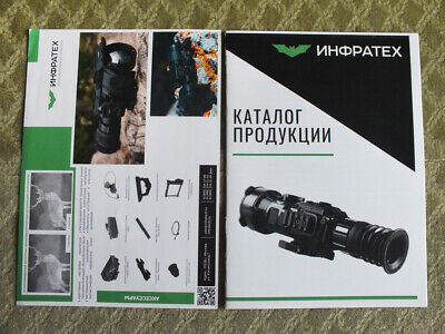 $3.99 • Buy INFRATECH Night Vision & Thermal Devices Russian Army Set Military Brochures