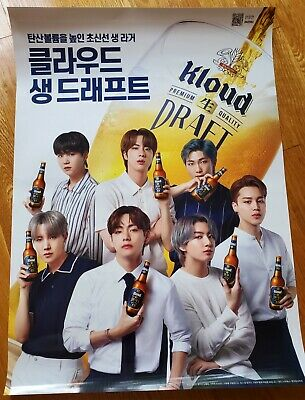 $17.99 • Buy BTS Poster, Kloud Beer Version Limited Edition