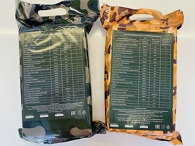 $69.50 • Buy 2- Different Genuine Russian MRE Military 24Hours Emergency Daily Ration Siria