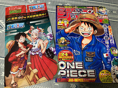 £20.55 • Buy With Mini Clear File!7/19 Weekly Shonen JUMP Magazine Japan Anime 2021 Vol.33/34