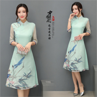 £32.99 • Buy Womens Chinese Style Cheongsam 3/4 Sleeve Chiffion Floral Evening Party Dress