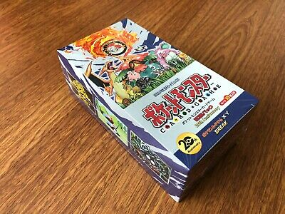 $3924.02 • Buy Pokemon 2016 Japanese XY Evolutions 20th Anniversary CP6 1ED Booster Box Sealed