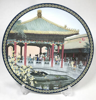 £25 • Buy Imperial Jingdezhen Porcelain Plate Forbidden City 1991 The Place Museum China