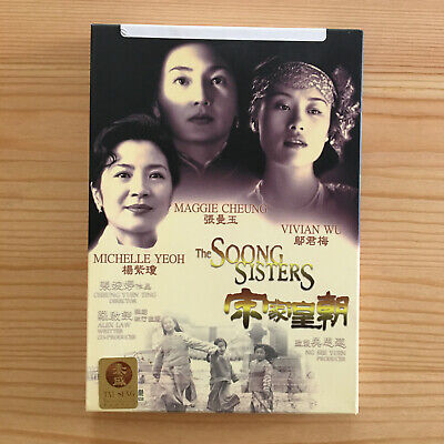 £9.75 • Buy The Soong Sisters DVD Maggie Cheung, Michelle Yeoh, Vivian Wu, English Subtitles
