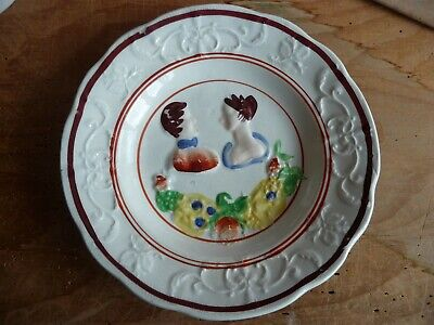 £95 • Buy Antique Queen Victoria Marriage Childs Nursery Pottery Plate Commemorative