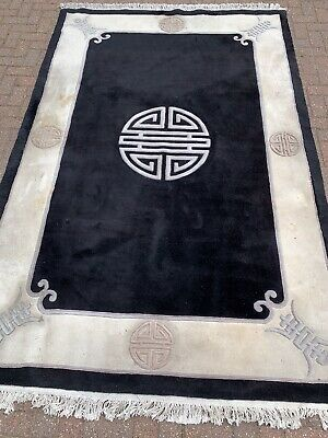 £37.50 • Buy Chinese Characters/Symbols Wool Rug With Tassels
