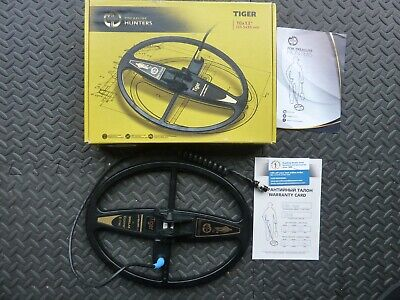 £70 • Buy MARS TIGER COIL FOR THE MINELAB ETRAC AND EXPLORER METAL DETECTORS (10 X13 )