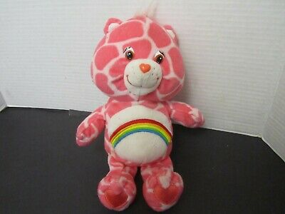 £6.48 • Buy Care Bears Cheer Bear Jungle Party Series Special Edition 10  Plush 2005