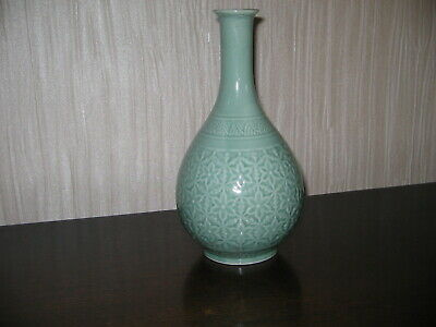 £25 • Buy Chinese Green Caledon Glaze Bottle 8 Inches Tall - Decorative * Perfect.