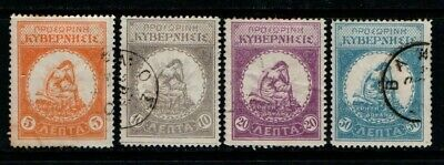 £5.17 • Buy Greece Crete 1905 Revolutionary Government To 50 Lepta Used CTO? See Note