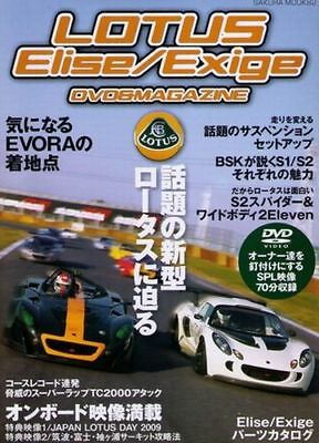 $ CDN176.88 • Buy [BOOK+DVD] Lotus Elise Exige Evora S1 S2 Eleven Esprit Eterne 111R Spider Japan