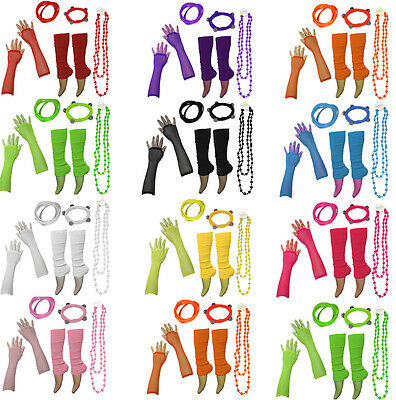 NEON 80s FANCY DRESS HEN PARTY COSTUMES SET LEG WARMERS GLOVES NECKLACE FOR TUTU • 4.99£