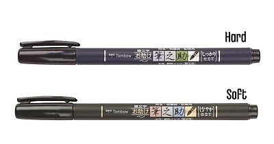 Tombow Fudenosuke Black Brush Pen - Choose Hard Or Soft - Multibuy - UK SELLER • 3.89£