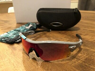 Oakley Radar Path Sunglasses - Polished Fog Frame Positive Red Iridium Lens  • 37.00  cfcfbbb068
