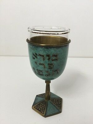 $39.99 • Buy Vintage Israel Hakuli Brass Handpainted Goblet Cup With Glass Cup
