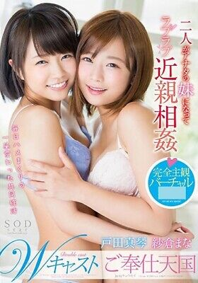 $ CDN56.98 • Buy 140min DVD Mana Sakura,Makoto Toda - Sexy Asian Gravure Japan Idol Japanese