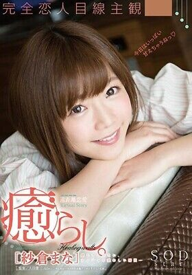 $ CDN52.89 • Buy 120min DVD Mana Sakura - Sexy Asian Gravure Japan Idol Popular Japanese Actress