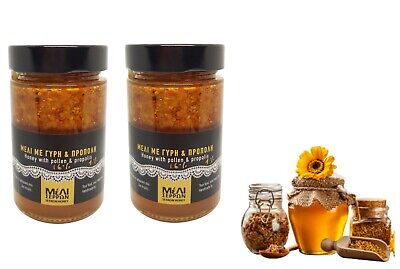 Pure Greek Honey With Pollen And Propolis, 500g. The Antioxidant Superfood.  • 13.95£