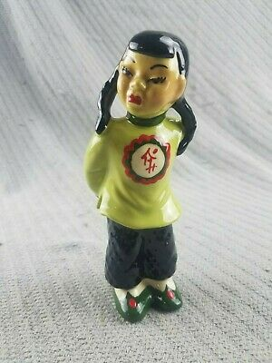 $5.99 • Buy Vintage Ceramic Arts Studio ~ Chinese Girl Figurines ~ Madison Wisconsin