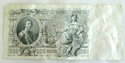 $19.99 • Buy 500 Ruble Note - Russian Currency - 1912 - Large Note