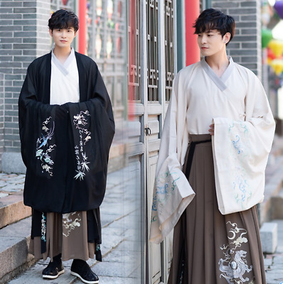 £37.91 • Buy Chinese Ancient Mens Embroidered Tops Skirt Long Coat Hanfu Suits Cosplay Wuqi1