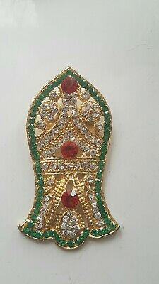 Beautiful Nalain Badge New Design. Approx Size 4 Inches. • 4£