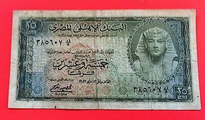 $12.50 • Buy Egypt  Banknote  25 Piastres 1952 Rare/Difficult Signature