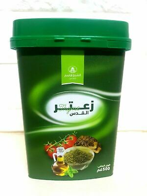 New Jerusalem Traditional Zaatar Thyme MIX With Summac, Sesame Seeds, 500 G • 14.47£