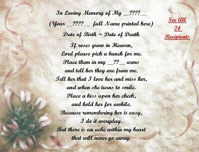 If Roses Grow In Heaven Personalized Poem In Loving Memory Of Your Loved One  • 6.75£
