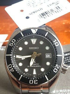 $ CDN1025 • Buy Seiko Prospex Black Sumo SPB101J1 Brand New With All Tags.