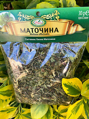 Lemon Balm(Melissa Officinalis) Herb Natural Tea Health Immuno Booster 30gr • 5.99£
