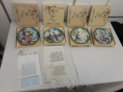 4 Vintage Imperial Jingdezhen Porcelain Plates -  Beauties Of The Red Mansion • 45£