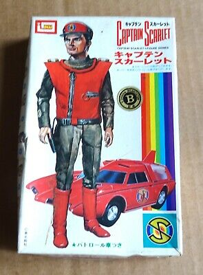 Imai  Captain Scarlet Figure Series: Plastic Model Kit New Unmade • 22.95£