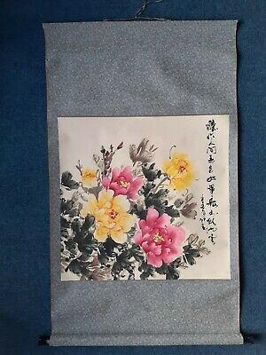 Chinese Wall Hanger, Vintage (80s), Hand Painted Paper With Calligraphy 122x73cm • 0.99£