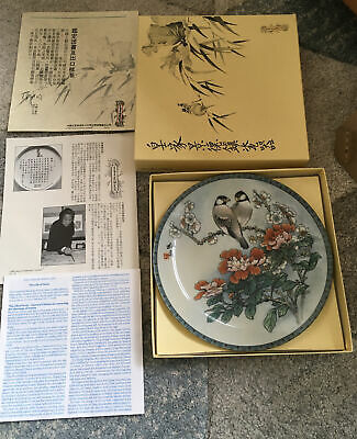 Imperial Jingdezhen Porcelain Plate, Gift Of Purity, Chinese Garden Collection. • 15£