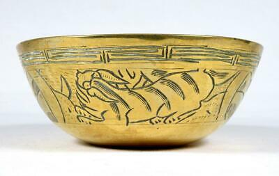 Antique Chinese Brass Bowl Tiger Decoration Early 20thC • 24.99£