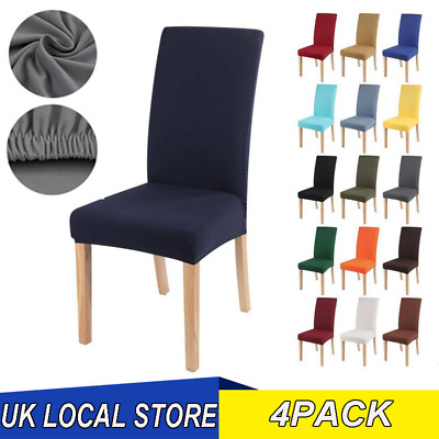 ✧4PCS Dining Chair Seat Covers Slip Stretch Wedding Banquet Party Removable✧ • 9.89£