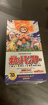 $3600 • Buy Pokemon 20th Anniversary CP6 1st Edition Japanese Booster Box SEALED