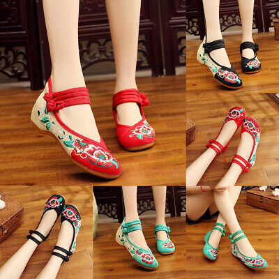 £15.11 • Buy Womens Chinese Retro Floral   Embroidered Flat Shoes Mary Jane Ladies Shoes