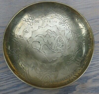 10  Vintage Brass Bowl With Embossed Dragon Design Signed Chinese Dish Polished • 9£