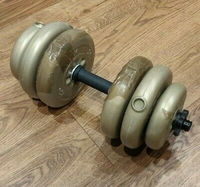 YORK Vinyl 12.5kg Dumbbell, CrossFit, Home Gym, Workout, Weight Plates • 10£