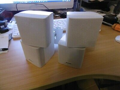 Bose Wall Speakers With Brackets • 95£