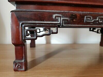 Superb Antique Chinese Huanghuali Wood Small Carved Scholars Table Stand Qing  • 875£