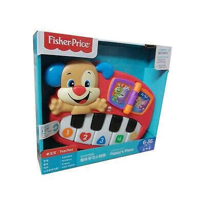 £9.95 • Buy Fisher Price Puppy's Piano Light & Sound Music Laugh & Learn Toy New