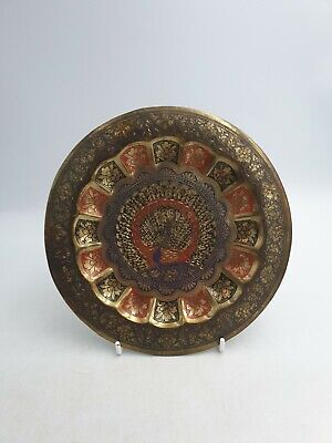 Vintage Indian Persian Brass Enamel Decorative Plate Exotic Peacock Bird Floral • 17.99£