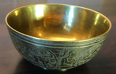 Vintage Small Brass Bowl Engraved Decorated Design Ornate Arabic? Indian? • 10£