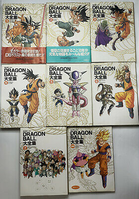 $ CDN226.01 • Buy Dragon Ball Daizenshuu Complete Illustrations 8 Set Akira Toriyama Animation