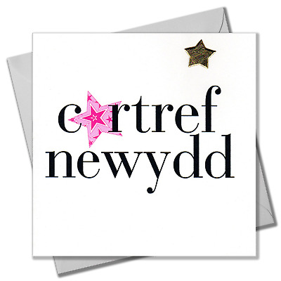 Welsh New Home Card, Pink Star, Padded Star Embellished • 3.25£