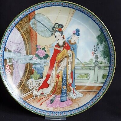 £11.99 • Buy 1986 Imperial Jingdezhen Porcelain Beauties Of The Red Mansion Collector Plate S